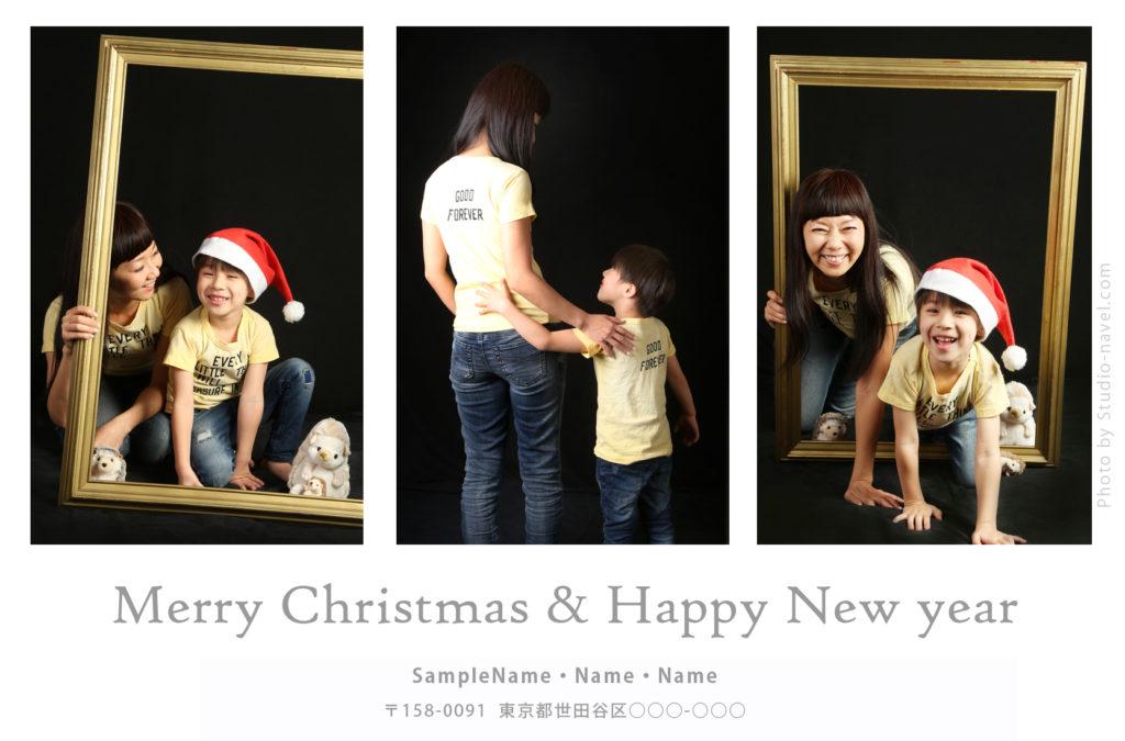 クリスマスカード 親子で撮影