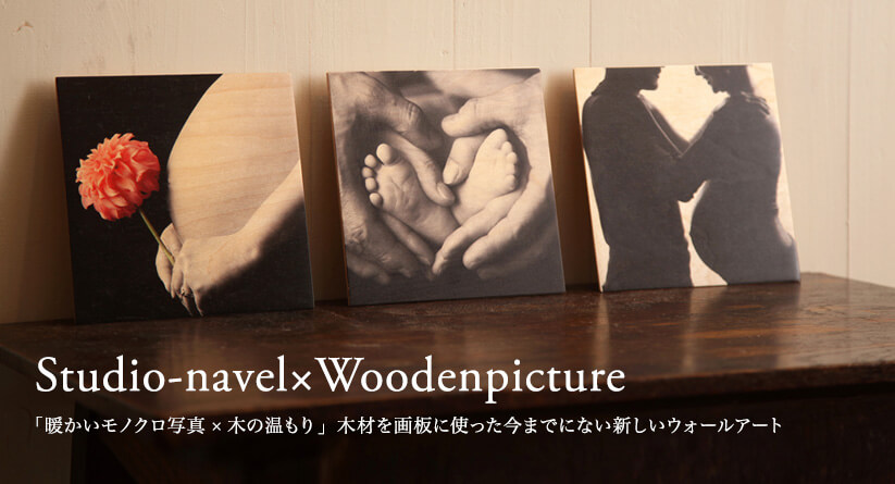 STUDIO-NAVEL×WOODENPICTURE