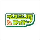 TBS 「イブニングワイド」