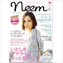 2012.2月 「Neem」vol.1」
