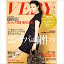 2011.9月号 「VERY」直撃御免でマタニティフォト特集!