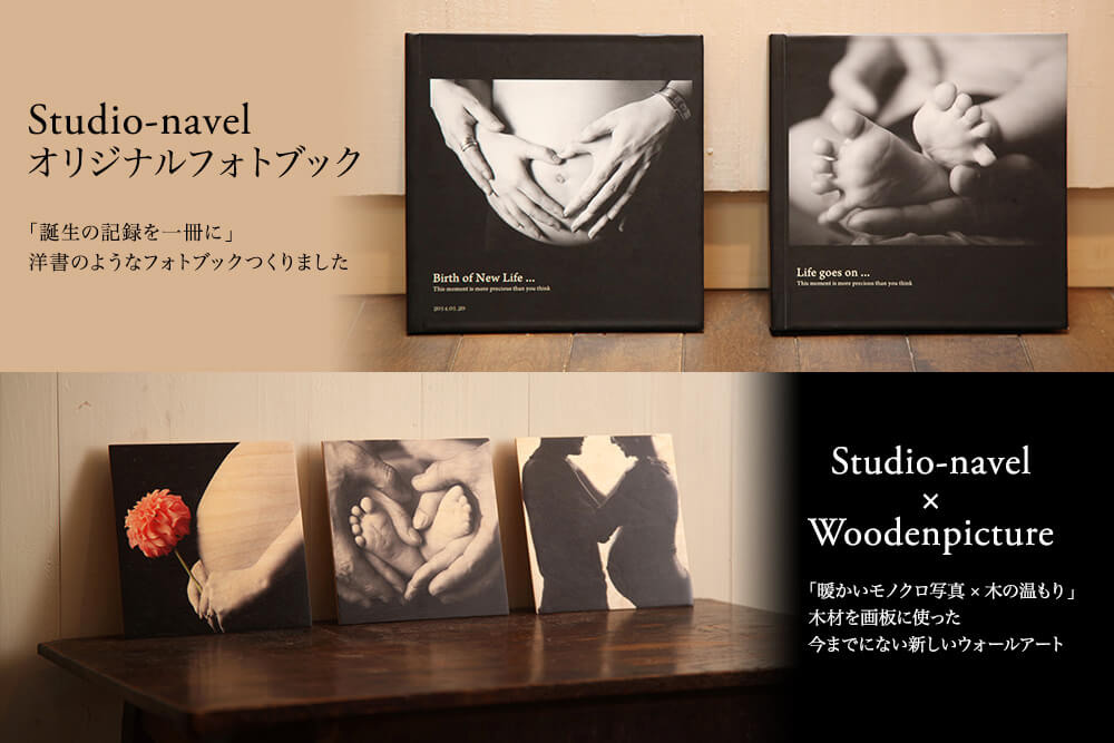 PHOTOBOOK & WOODENPICTUER