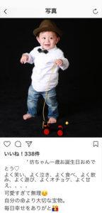 インスタキャンペーン 人気投稿紹介_boutyan