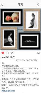 インスタキャンペーン 人気投稿紹介_maternity