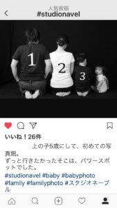 インスタキャンペーン 人気投稿紹介_oka_sama